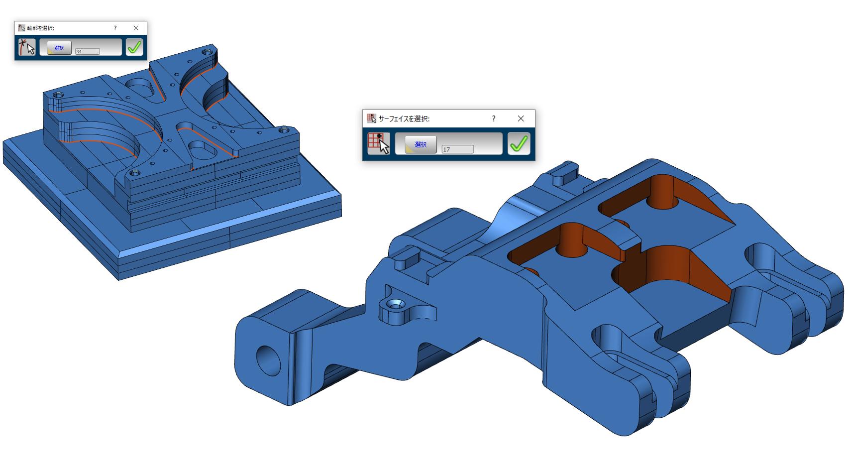 3Dモデルを活用したシンプル操作